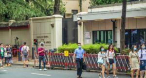 El consulado estadounidense en Chengdu, en China.